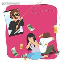 [설 전, 금융권 체크 포인트]② 명절 앞두고 '보이스 피싱' 잇따라…올바른 대처법은?
