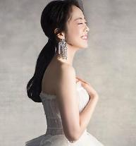 박은영, 전 KBS아나운서 어제(3일) 득남 산모·아이 모두 건강