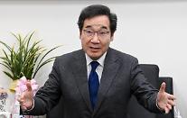 """[인터뷰] 이낙연 """"지금은 증세 단계 아니다"""""""