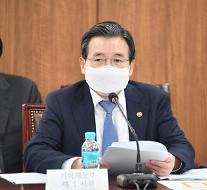 김용범 기재차관 작년 출생아수 27만명대, 역대 최저 예상