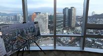 [포토] 국내 최대 서울역 쪽방촌, 공공주택사업으로 2,410가구 공급