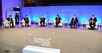 [포토] 한·미 리더스 평화전략 대화 개최