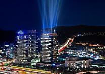기아, 전세계에 새 로고 알린다…'2021 호주오픈'서 마케팅 펼쳐