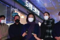 """""""박영선, 서울시장 적합도서 25.8%…안철수에 오차범위 앞서"""""""