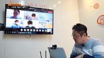 한화정밀기계, 웨비나로 고객과 소통 강화