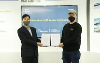 만도-서울로보틱스, 자율주행 3D 라이다 상용화