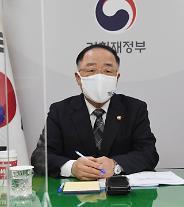 홍남기 주택 83만호 공급 공공주택 특별법 개정 3월 내 추진