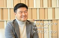 넥센타이어, 일본 시장 고삐죈다...강호찬 부회장 렌털·비대면 서비스 도입