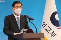 [포토] 정의용 신임 외교부 장관 취임사