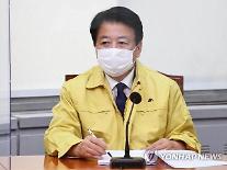 """與 """"징벌적 손해배상 대상에 언론‧포털 포함…2월 내 법안 처리"""""""