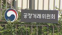 공정위 계열사 부당지원 혐의 삼성전자·SDI 검찰 고발 검토…이재용 제외
