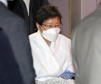 [포토] 20일만에 구치소 복귀하는 박근혜 전 대통령