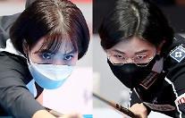 결승급 매치 스롱 피아비 vs 이미래, LPBA 32강서 격돌