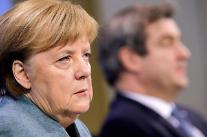 [獨2차 대봉쇄] 독일 엄격한 봉쇄, 3개월째 이어지나...지칠대로 지쳤다 반대 여론도