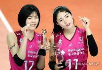 양파 같은 흥국생명 쌍둥이 자매…김연경 언팔·방송가 퇴출