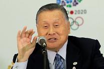 코로나·여성 멸시·밀실 인사…위태로운 도쿄올림픽