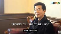 배우 박영록 누구? 야인시대 나온 인물…사업으로 20억 날려