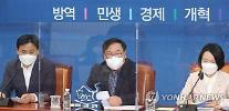 """김태년 """"4차 재난지원금 선별지급부터…3월말 예상, 대상 확대될 것"""""""