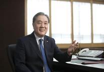 박차훈 새마을금고중앙회장 자산 200조, 새 도약 계기로