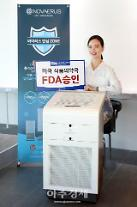 [포토] 노바이러스 공기살균기, 미국 FDA 의료기기 승인 및 허가