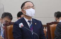 홍남기 자영업자 등 영업피해 지원 제도화, 면밀히 점검