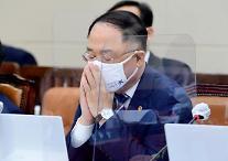 홍남기 4차 재난지원금, 3월초 추경안 제출 목표