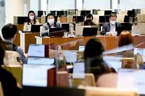 삼성생명, 8개 고객센터에 고객권익보호 담당 신설