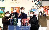 [포토] 로얄살루트, 아티스트 5인의 컨템포러리 아트 작품으로 만나세요!