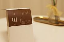 대한민국을 대표하는 사상가 다석 류영모의 메시지북 판매…365개의 다석 명언 담아