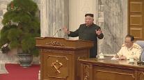김정은, 아버지 김정일 생일에 금수산태양궁전 참배