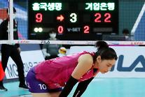 [포토] 아쉬움 감추지 못하는 김연경