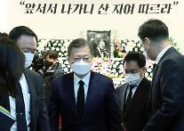 [포토] 백기완 선생 빈소 나서는 문재인 대통령
