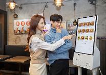 """삼성 키오스크, 터치 주문해도 코로나 안심...""""항균 99.99% 효과"""""""