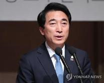 """여당 내 김명수 대법원장 사퇴 목소리에…與 """"개인적인 의견"""""""
