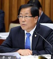 """與, 4차 지원금 '최소 20조원'…윤후덕 """"증세 논의가 정직한 접근"""""""