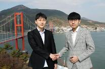 신설 우슬봉조 한국기원선수권전, 22일 개막