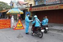 베트남의 코로나 백신 공급 계획은?