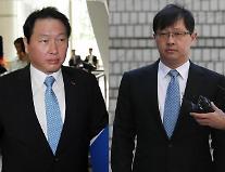 [최신원 구속] 최태원·재원 형제 이어 맏형까지...SK 오너家 '구속 수난사'