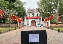 베트남, 3차 지역감염 확산 우려에...휴교령 연장, 일부지역 폐쇄 등