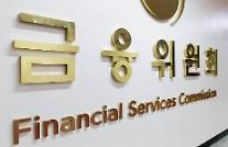 [Q&A] 카드 현금서비스·리볼빙도 금소법 규제 대상