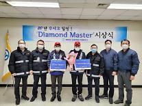 20년간 4만6000편 항공기 무사고 조업...한국공항, 이성형 명장 탄생