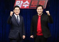 """오신환 """"10년 전 사퇴, 민주당 공격무기"""" 오세훈 """"훈장이라고 생각"""""""