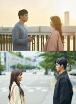 김소현·송강·정가람 재회…좋아하면 울리는2, 3월 12일 공개