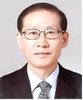국민체육진흥공단 이사장에 조현재 한국국학진흥원장