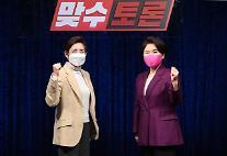 국민의힘, 2차 맞수토론서도 오세훈-나경원 승리