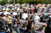 미얀마 군경, 시위대 향해 실탄 발포…현지 매체 최소 2명 사망