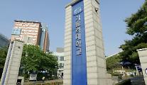 가톨릭대·성공회대·군산대·상지대, 사회적경제 선도대학 선정