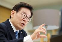 """이재명, 수술실 CCTV설치법 무산에 국회 비판…與 """"토론과 합의가 민주주의 정신"""