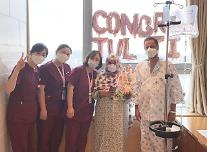 서울성모병원 코로나19 중증 외국환자 치료 국제격리병실 운영