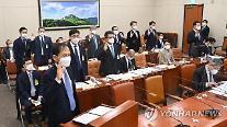 약점 잡힌 9개 대기업 CEO, 국회 환노위 호출 명령에 '당혹'